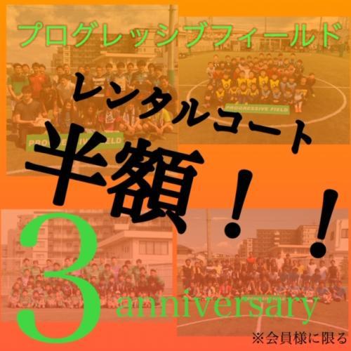 IMG_4622.JPGのサムネール画像